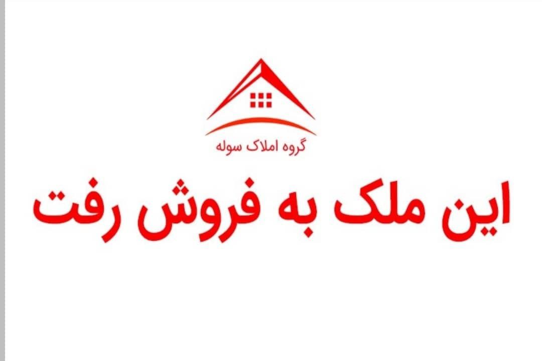 فروش کارخانه آجر در فاز ۱ شهرک صنعتی محمود آباد قم