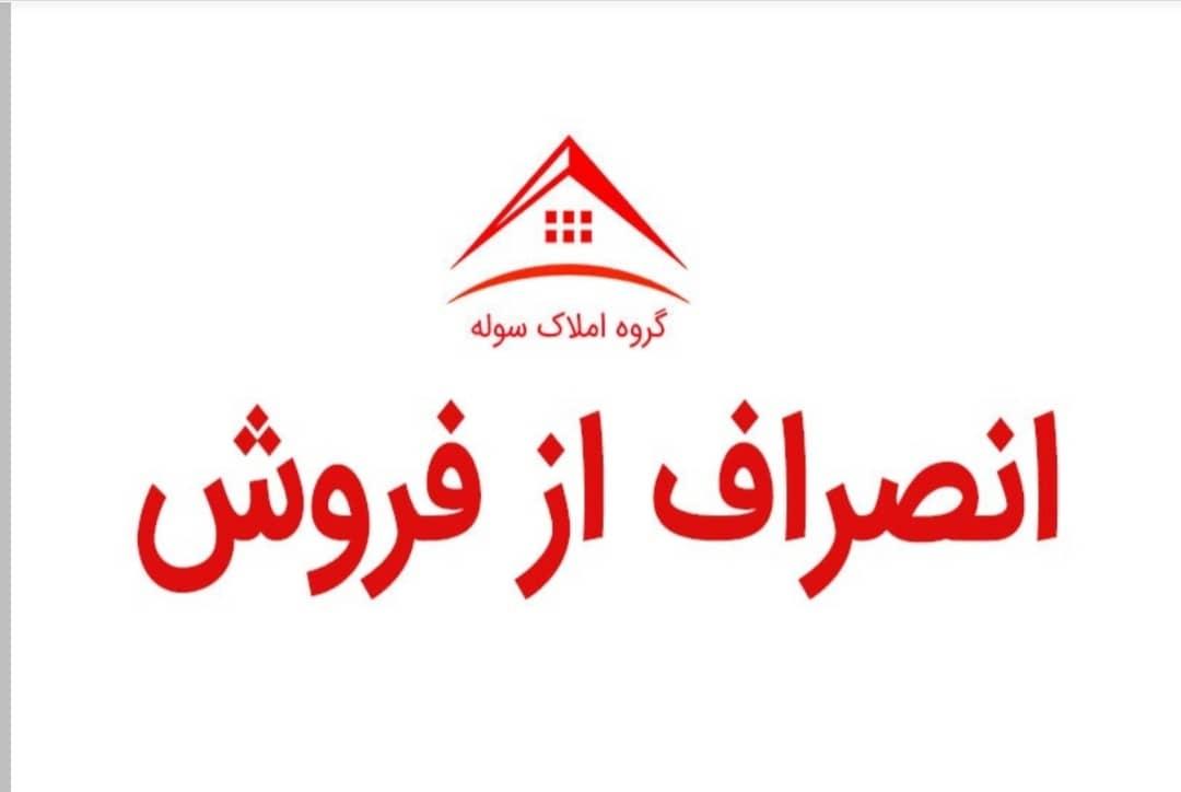 قیمت کارگاه و سوله صنعتی در منطقه کمالشهر کرج