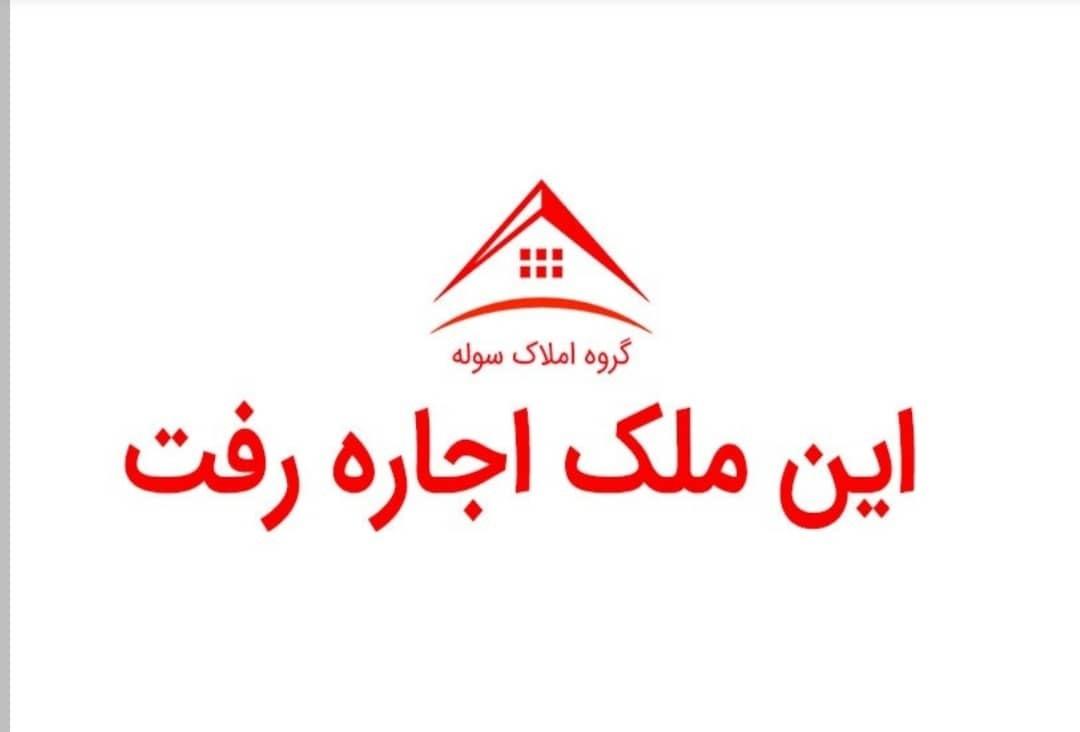 کرایه سالن صنعتی شهرک صنعتی شمس آباد-املاک سوله