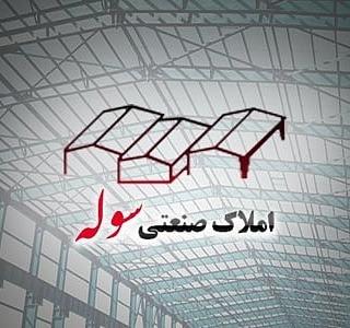 فروش سوله بهداشتی در احمد اباد مستوفی