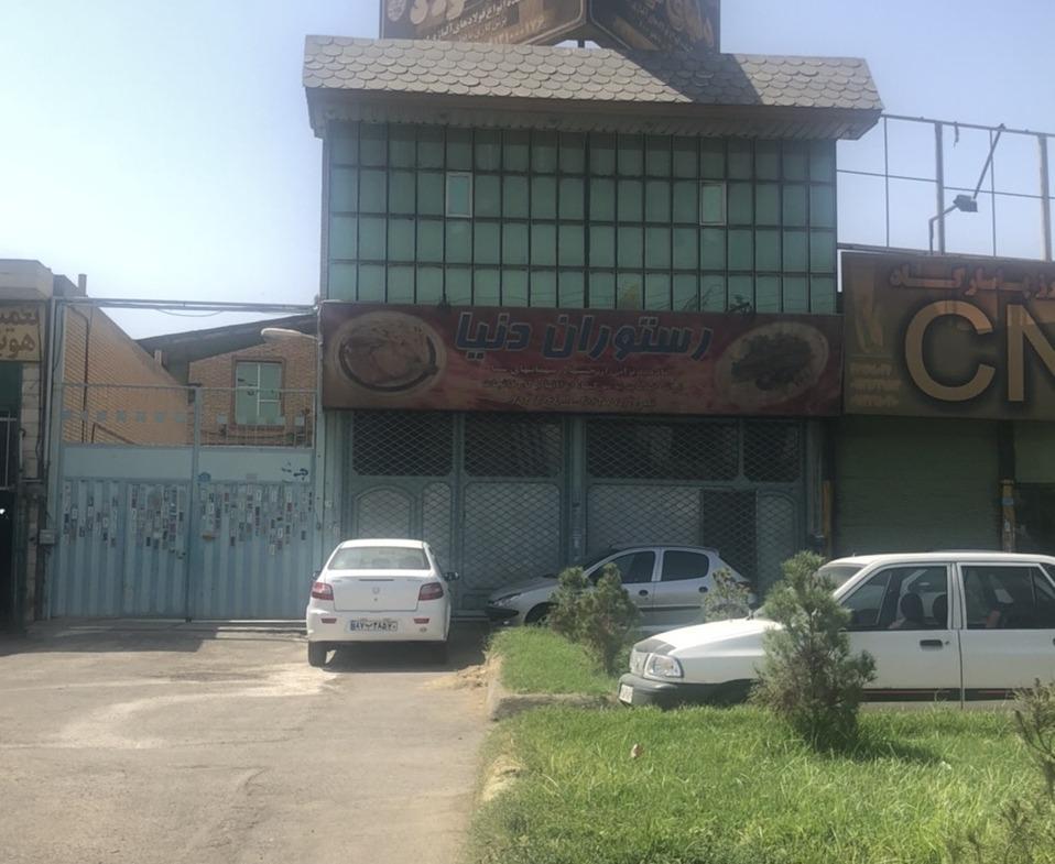 سوله صنعتی تجاری بر جاده خاوران(خاتون آباد)