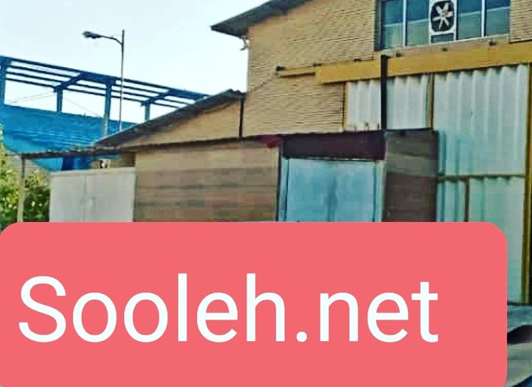 فروش سوله کوچک در مناطق صنعتی شهریار